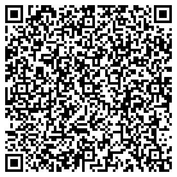 QR-код с контактной информацией организации Частное предприятие ТОО ПримаГрупп