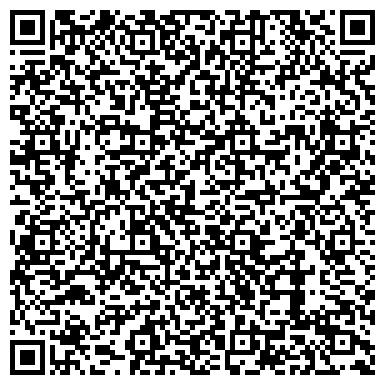 QR-код с контактной информацией организации ТОО «Техносила-Казахстан»