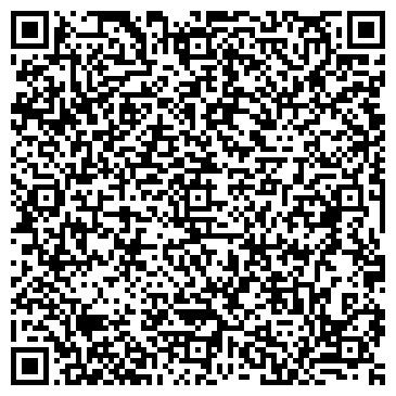 QR-код с контактной информацией организации Общество с ограниченной ответственностью ООО ИНТЕРЭЛЕКТРОКОМПЛЕКТ