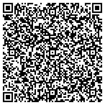 """QR-код с контактной информацией организации ТОО """"Электро-Материалы"""""""