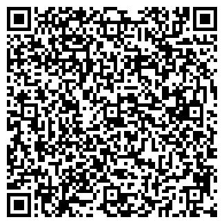 QR-код с контактной информацией организации SMARTA