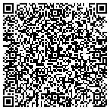 """QR-код с контактной информацией организации Общество с ограниченной ответственностью ТОО """"NEW DRIVES"""""""