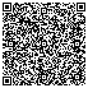 QR-код с контактной информацией организации ТОО «М-ЭнергоКомпания»