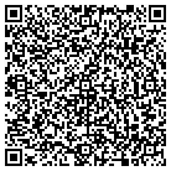 QR-код с контактной информацией организации ТОО «ЭКОЛЮМ»