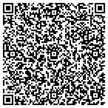"""QR-код с контактной информацией организации ТОО """" Multiple Power """""""