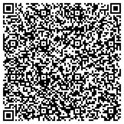 QR-код с контактной информацией организации ПАО «Ивано-Франковский завод «Промприбор»