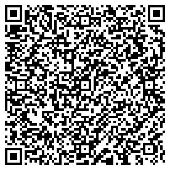 QR-код с контактной информацией организации Общество с ограниченной ответственностью ООО «Александра»
