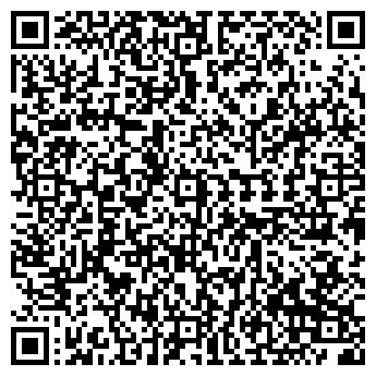"""QR-код с контактной информацией организации ПТ УП """"Китаро"""""""