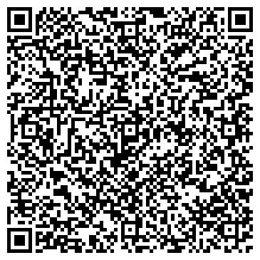 QR-код с контактной информацией организации ИП Толкач А.Л