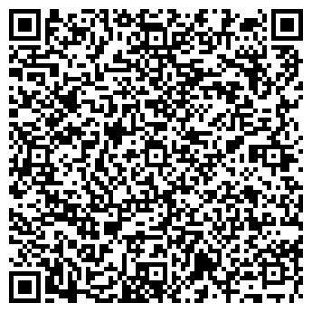 """QR-код с контактной информацией организации ЧУП """"Вавит - Бел"""""""