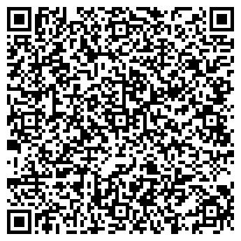 QR-код с контактной информацией организации Частное акционерное общество ЗАО «БЕЛИНТЕГРА»