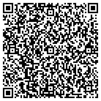 QR-код с контактной информацией организации Лазмир, ЧТУП