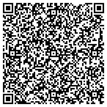 QR-код с контактной информацией организации Башкранснаб, ООО