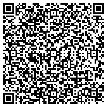 QR-код с контактной информацией организации ПОДМОСКОВНЫЙ ДВОРИК