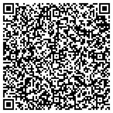 QR-код с контактной информацией организации БелИнтерФлоу, ООО