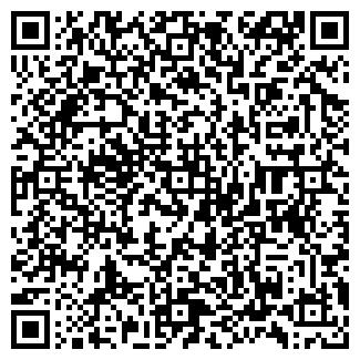 QR-код с контактной информацией организации OXID