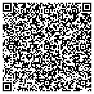 QR-код с контактной информацией организации Биэлид Инвест, ЧТУП