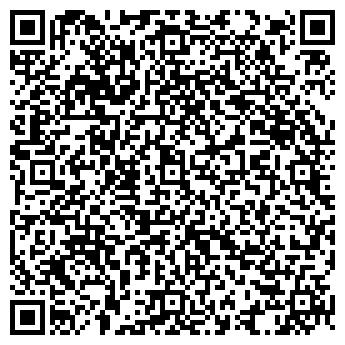 """QR-код с контактной информацией организации ООО """"ПироШар"""""""