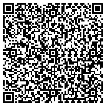 QR-код с контактной информацией организации Двеста, ООО