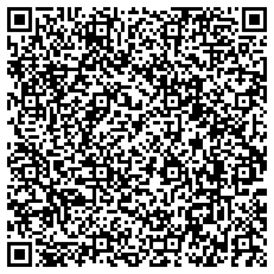 """QR-код с контактной информацией организации Интернет магазин """"Tuning Point"""""""