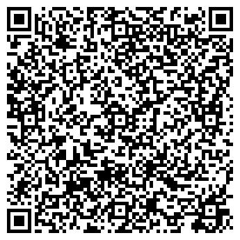 QR-код с контактной информацией организации ФЛ-П Смолякова