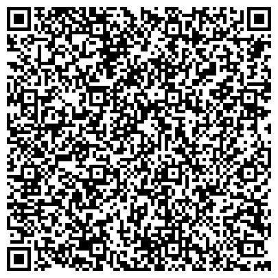 """QR-код с контактной информацией организации """"Интернет-магазин Снежана"""""""