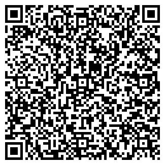 QR-код с контактной информацией организации Экономстрой