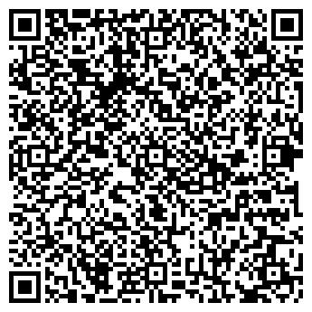 QR-код с контактной информацией организации ФЛП Явтушенко Д. М.