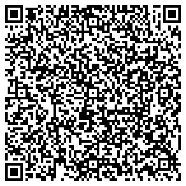 """QR-код с контактной информацией организации Субъект предпринимательской деятельности Интернет-магазин """"Квазар"""""""