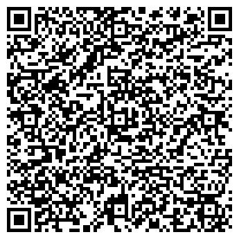 QR-код с контактной информацией организации ФОП Гонтарук