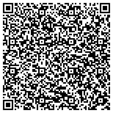 """QR-код с контактной информацией организации Интернет-магазин """"Pro-electronics"""""""