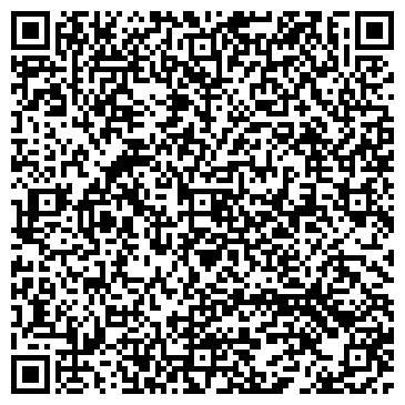QR-код с контактной информацией организации ООО «Глобал-Электро»