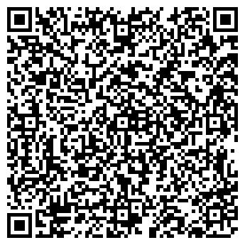 """QR-код с контактной информацией организации Компания """"СОМ"""""""