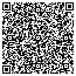 QR-код с контактной информацией организации MyLight