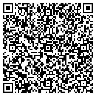 QR-код с контактной информацией организации ООО «НарБуд»