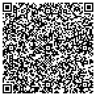 QR-код с контактной информацией организации Рекламно-сувенирная компания