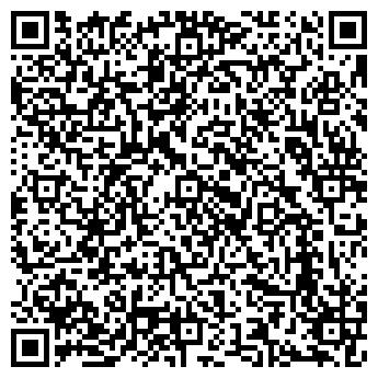 QR-код с контактной информацией организации STENYTAN