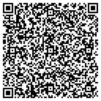 QR-код с контактной информацией организации ТОВ ДатаСпектр