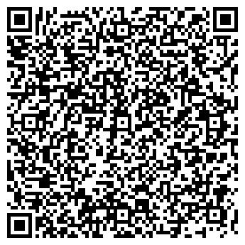 """QR-код с контактной информацией организации ООО НПП """"Эладин"""""""