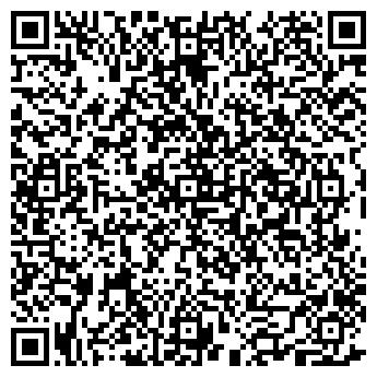 QR-код с контактной информацией организации «Вольт-Плюс»