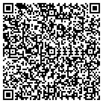 QR-код с контактной информацией организации КОНЦЕРН РОСЭКС, ООО