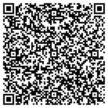 """QR-код с контактной информацией организации ЧП""""Линёв"""""""