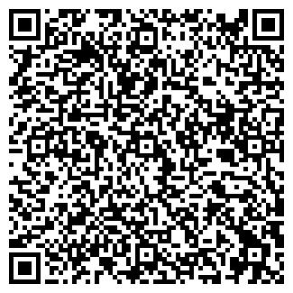 QR-код с контактной информацией организации Тм ЛУЧ