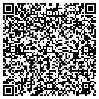 QR-код с контактной информацией организации У Водяного