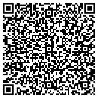 QR-код с контактной информацией организации ПОПОВИЧ В. Г., ЧП