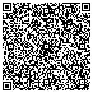 """QR-код с контактной информацией организации тов """"Компания Просвит.лтд"""""""