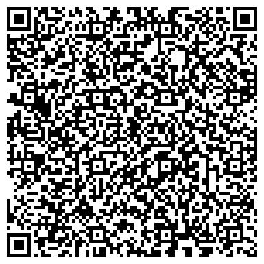"""QR-код с контактной информацией организации Интернет-магазин """"ТаоБао"""""""