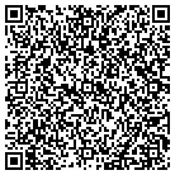 QR-код с контактной информацией организации Частное предприятие ФОП Григус И.А