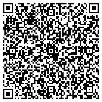 QR-код с контактной информацией организации ФОП Плахтий В. А.