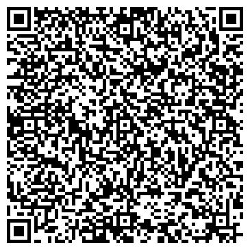 QR-код с контактной информацией организации Общество с ограниченной ответственностью И Н Т Е Р Л И Н К